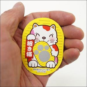 まねき猫 スクラッチカード(10枚)[抽選くじ] chusen-tonya