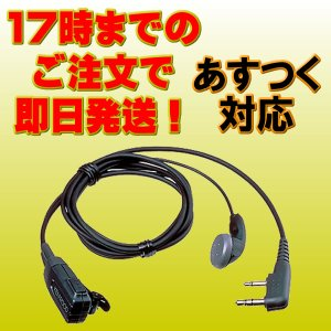 【クーポン発行中!】 EMC-3 ケンウッド ...の関連商品6