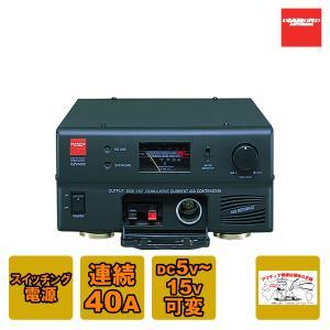 GZV4000 ダイヤモンド スイッチングモード直流安定化電源 連続40A|chutokufukui