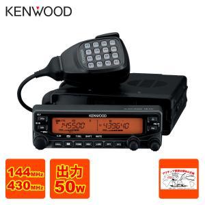TM-V71S ケンウッド 144/430MHz帯デュアルバンドモービル 50W