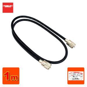 5D1M ダイヤモンド 中継ケーブル 5D-2V MP-MP 1m