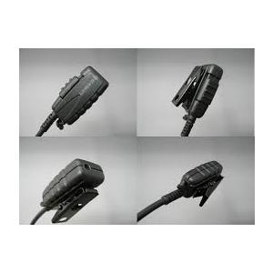 CEM-EX1YL コメット イヤホンを自由に選べるマイク付コネクター スタンダード(VX-6・VX-7)(4Pネジ付き)|chutokufukui
