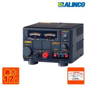 DM-320MV アルインコ 直流安定化電源 最大17A|chutokufukui