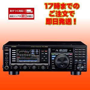 FTDX3000D 八重洲無線 HF/50MHz トランシーバー 100W