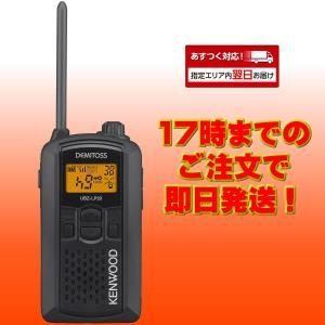 【クーポン発行中!】 UBZ-LP20B ブラ...の関連商品3
