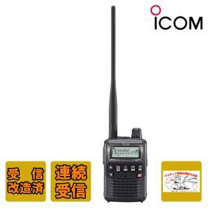 IC-R6 アイコム 広帯域ハンディレシーバー 受信改造済 送料無料