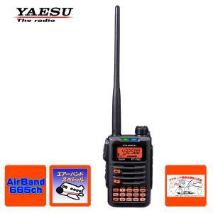 アマチュア無線 FT-70D エアーバンドスペシャル 八重洲無線 C4FM/FM 144/430MH...