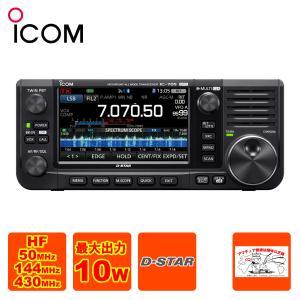 アマチュア無線 IC-705 FT-8簡単設定対応 最新ファームウェア アイコム HF+50MHz+...