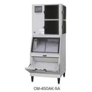 CM-450AK-SA ホシザキ 製氷機|chuuboucenter