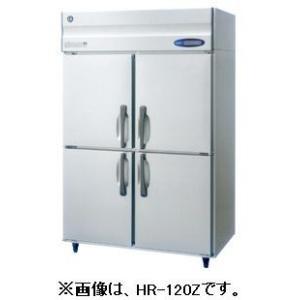振込限定価格 HR-120LZT ホシザキ 業務用冷蔵庫 chuuboucenter