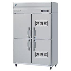 HRF-120LZFT ホシザキ 業務用冷凍冷蔵庫 chuuboucenter