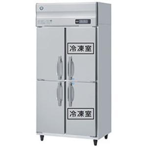 HRF-90LZFT3 ホシザキ 業務用冷凍冷蔵庫 chuuboucenter