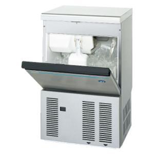 IM-35M-1 ホシザキ 全自動製氷機 キューブアイスメーカー アンダーカウンタータイプ|chuuboucenter