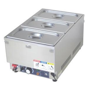 フードウォーマー スープウォーマー 3槽式 業務用 電気 卓上 湯煎式 KCFW-3-1 縦型タイプ|chuuboucenter