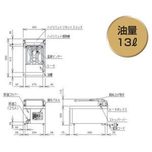 MEF-13TE (旧MEF-13TD) マルゼン 電気フライヤー 卓上タイプ 卓上フライヤー 1槽式 13L マイコン搭載|chuuboucenter|02