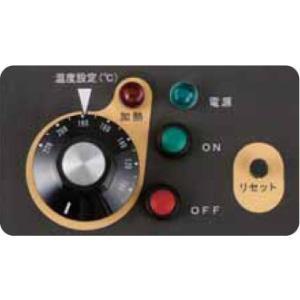 MEF-5TAE (旧MEF-5TAD) マルゼン 電気フライヤー 卓上タイプ 卓上フライヤー 1槽式 5L|chuuboucenter|07