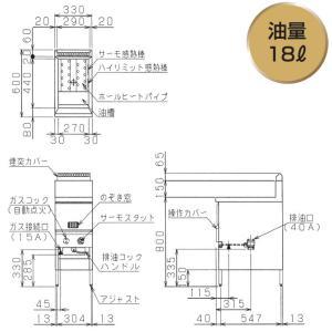 MGF-13FK マルゼン ガスフライヤー スタンダードシリーズ ファーストフードタイプ|chuuboucenter|02