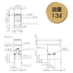 MGF-13K マルゼン ガスフライヤー スタンダードシリーズ|chuuboucenter|02
