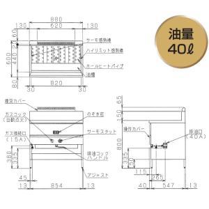 MGF-40K マルゼン ガスフライヤー スタンダードシリーズ|chuuboucenter|02