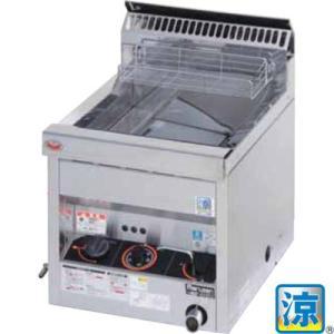 振込限定価格 MGF-C12TJ マルゼン ガスフライヤー 涼厨フライヤー 卓上タイプ|chuuboucenter