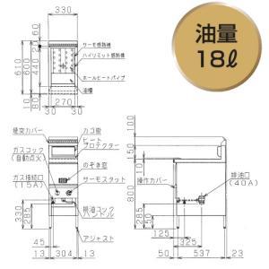 MGF-C13FK マルゼン ガスフライヤー 涼厨フライヤー ファーストフードタイプ|chuuboucenter|02