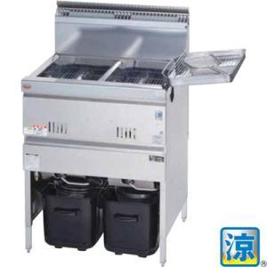 MGF-C13WK マルゼン ガスフライヤー 涼厨フライヤー 2槽式|chuuboucenter