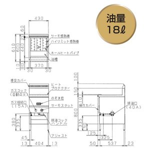 MGF-C18K マルゼン ガスフライヤー 涼厨フライヤー|chuuboucenter|02