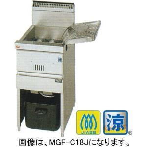 振込限定価格 MGF-C23K マルゼン ガスフライヤー 涼厨フライヤー