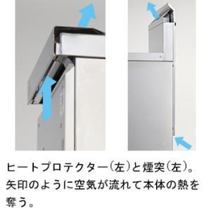 MGF-C40K マルゼン ガスフライヤー 涼厨フライヤー|chuuboucenter|03