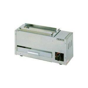 振込限定価格 MGK-101B マルゼン ガス下火式焼物器 炭焼き 熱板タイプ 串焼用|chuuboucenter