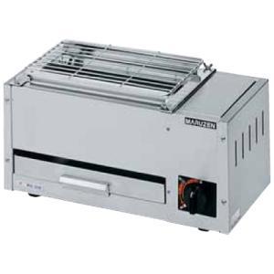 MGK-202B マルゼン ガス下火式焼物器 炭焼き 熱板タイプ 兼用型|chuuboucenter
