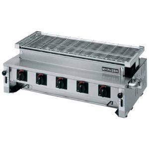 MGK-308B マルゼン ガス下火式焼物器 炭焼き 熱板タイプ 汎用型|chuuboucenter