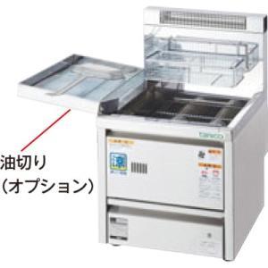 NB-TCFL-C4045G タニコー ガスフライヤー 涼厨フライヤー 卓上式|chuuboucenter