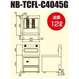 NB-TCFL-C4045G タニコー ガスフライヤー 涼厨フライヤー 卓上式|chuuboucenter|02
