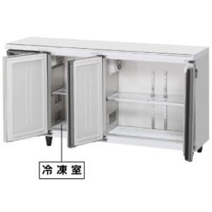 RFT-150MTF-ML ホシザキ 業務用テーブル形冷凍冷蔵庫 chuuboucenter