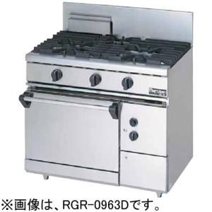RGR-0963C マルゼン ガスレンジ NEWパワークック (3口)