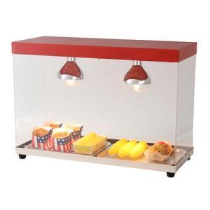 ホットショーケース フードショーケース 保温ショーケース 温蔵ショーケース SC-2 アウトレット品|chuuboucenter