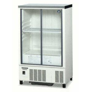 SSB-63CTL2 ホシザキ 小形冷蔵ショーケース|chuuboucenter