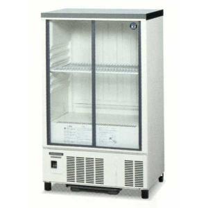 振込限定価格 SSB-63CTL2 ホシザキ 小形冷蔵ショーケース|chuuboucenter