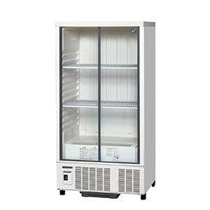 SSB-70C2 ホシザキ 小形冷蔵ショーケース|chuuboucenter
