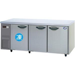 SUR-K1861CSA パナソニック 業務用コールドテーブル冷凍冷蔵庫 chuuboucenter