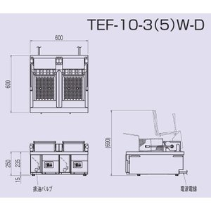 TEF-10-3W-D ニチワ 卓上電気フライヤー|chuuboucenter|02