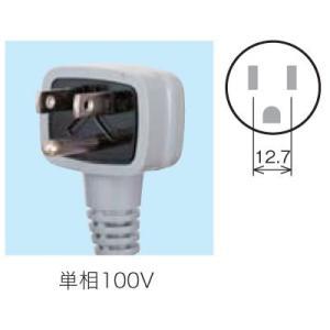 TMU-50RE2 フクシマ (福島工業) 業務用冷蔵庫 ヨコ型 コールドテーブル冷蔵庫 chuuboucenter 03