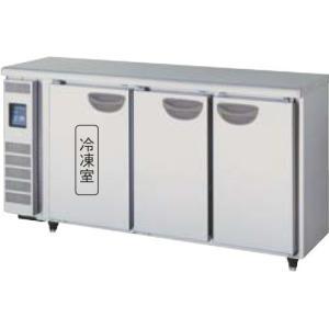 TMU-51PE2 フクシマ (福島工業) 業務用冷凍冷蔵庫 ヨコ型 コールドテーブル冷凍冷蔵庫 chuuboucenter
