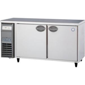 YRC-150RE2 フクシマ (福島工業) 業務用冷蔵庫 ヨコ型 コールドテーブル冷蔵庫|chuuboucenter