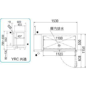 YRC-150RM2-F フクシマ (福島工業) 業務用冷蔵庫 ヨコ型 コールドテーブル冷蔵庫 センターフリー|chuuboucenter|02