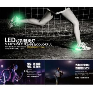SSL 靴装着ライト LED発光 点滅 8色 夜間ジョギングに最適
