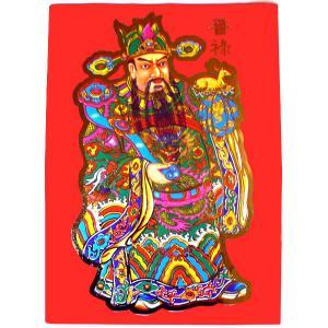 中華ポスター「普禄」|chuukanotobira