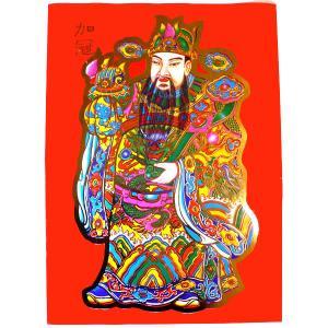 中華ポスター「加冠」 chuukanotobira