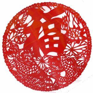 中華切り絵風シート B|chuukanotobira